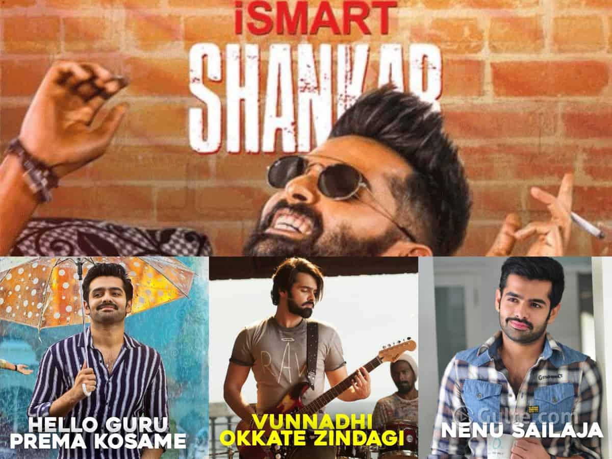 ismart Shankar Ram