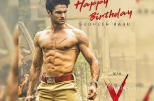 Sudheer babu V Movie