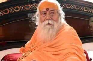 Ram Mandhir