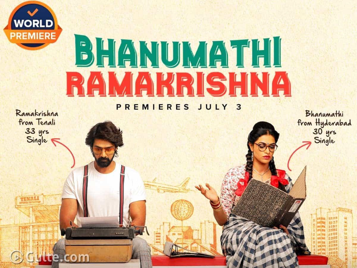 Banumathi Ramakrishna