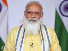 'జాతీయ గీతం' సరే.. 'జనగీతం' వినండి మోడీ జీ.. నెటిజన్ల ఫైర్