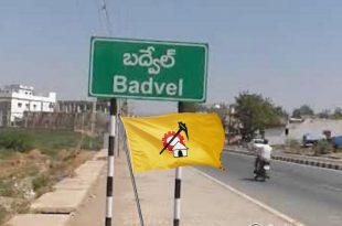 Badvel