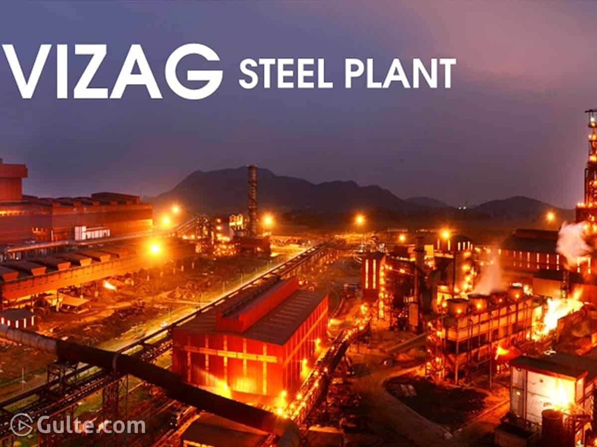 Vizag Steel Plant